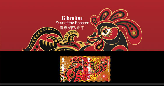 Gibraltar Year of the Rooster