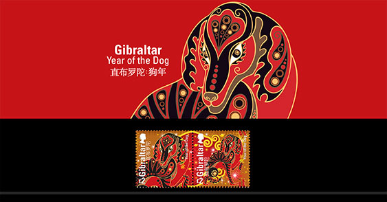 Gibraltar 'Year of the Dog'