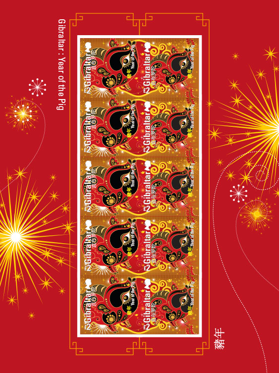 Lunar New Year - Year of the Pig